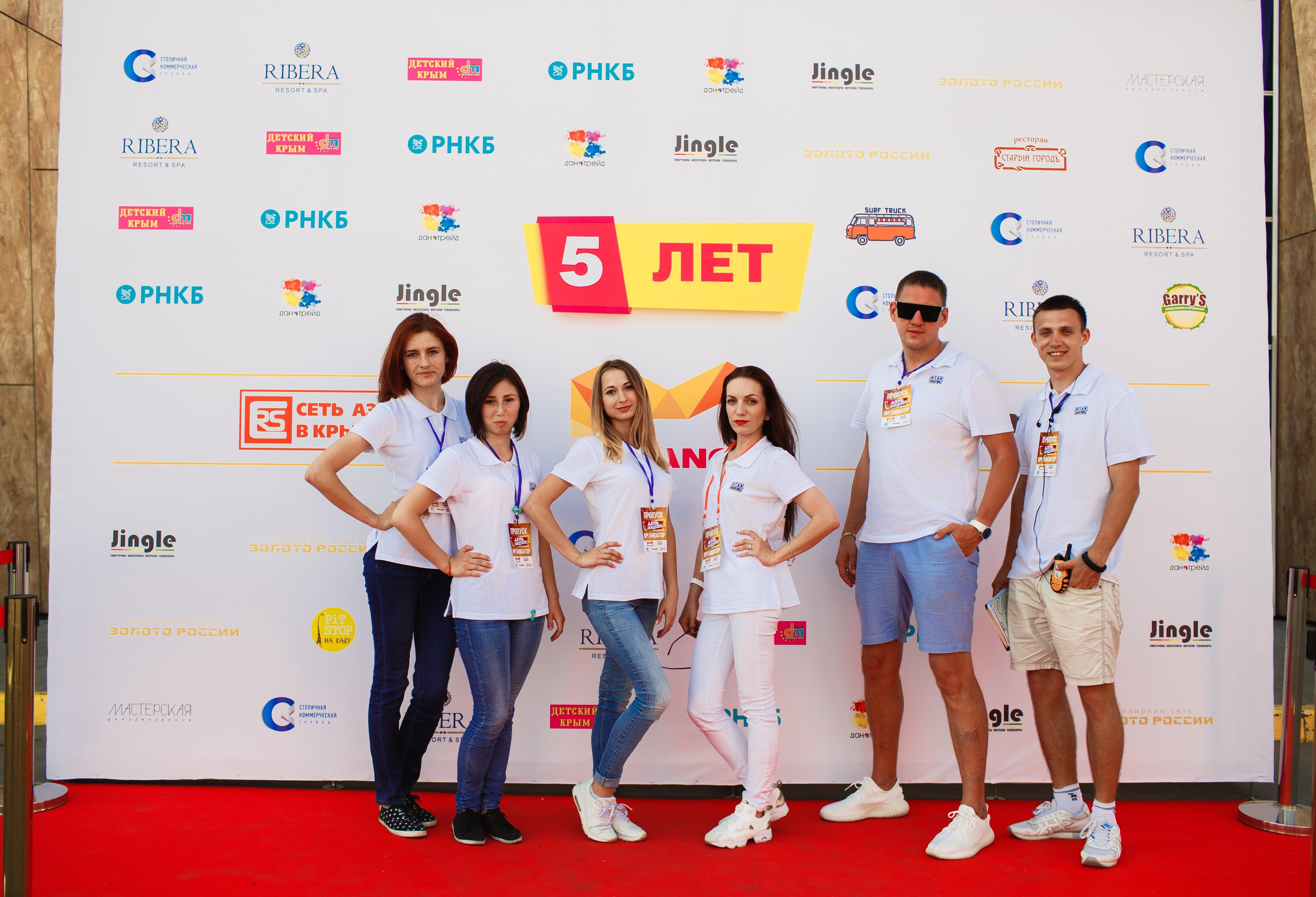Сотрудники рекламного агенства «Штаб-квартира»